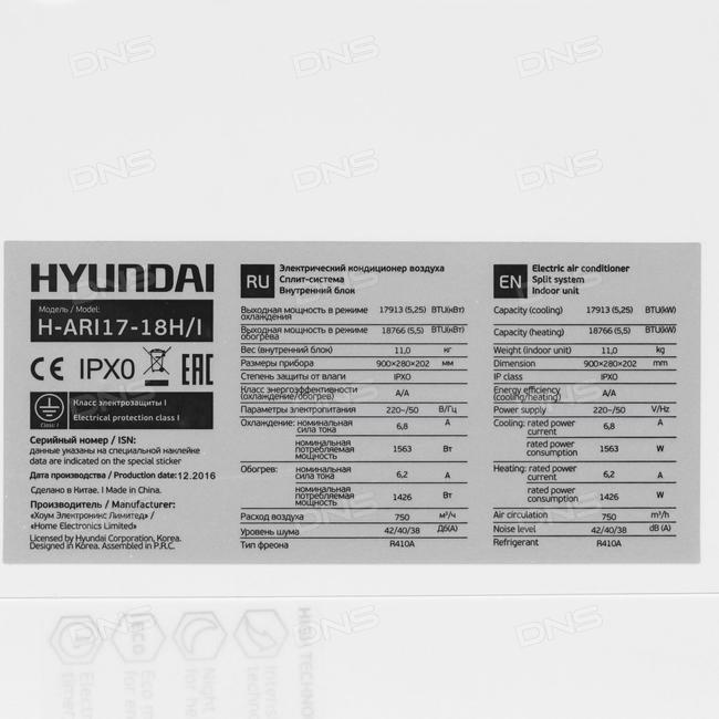 Hyundai h-ar21-07h отзывы