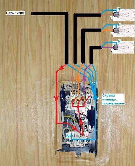 Как подключить блок розетка-выключатель в одном корпусе: схема и последовательность действий