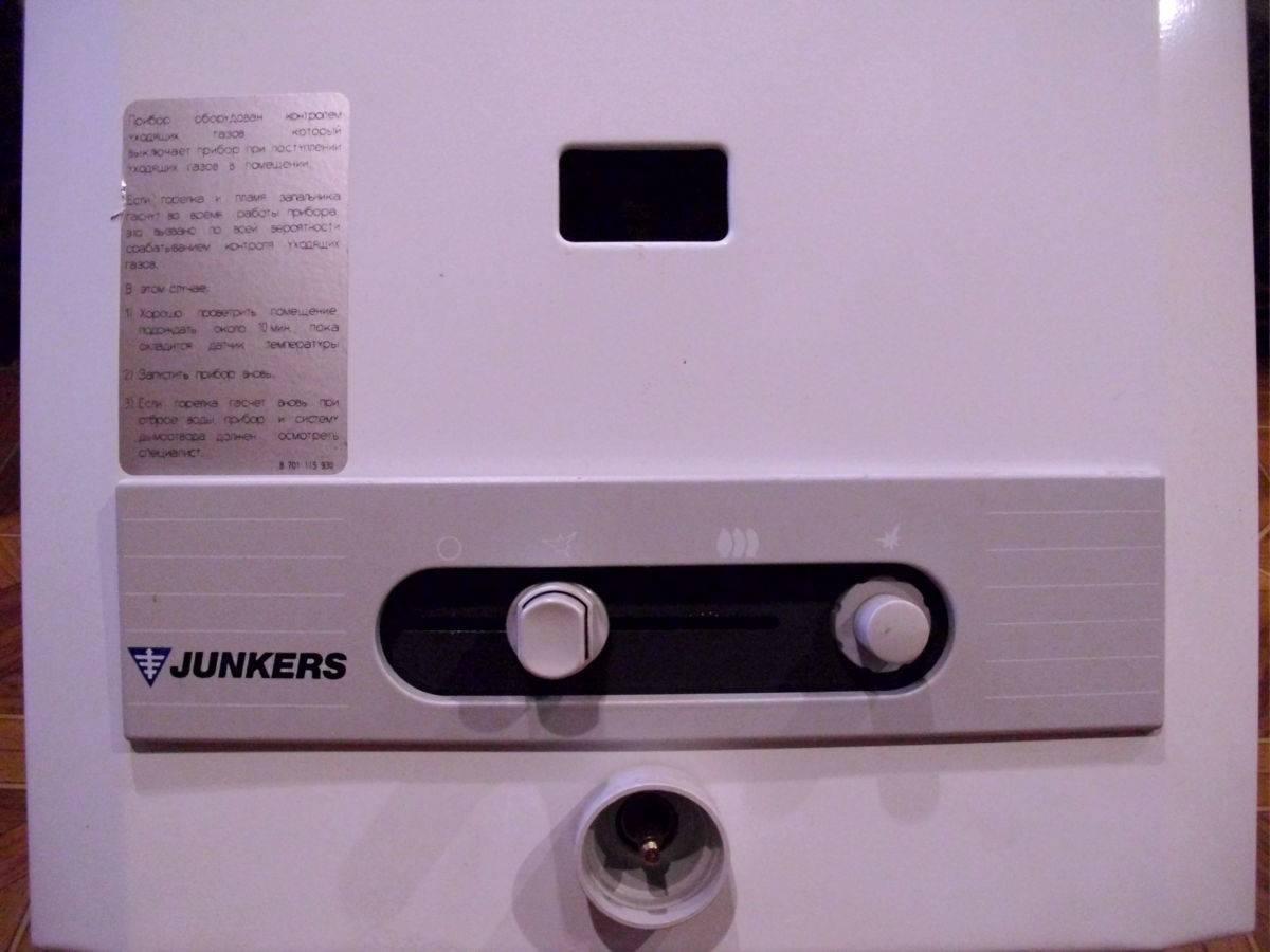 Юнкерс (junkers) | котлы | ваши отзывы, мнения, советы и каталог: euroline, bosch, газовые котлы отопления, котлы твердотопливные, настенные газовые котлы, двухконтурные котлы, котлы на твердом топливе, отопительные котлы