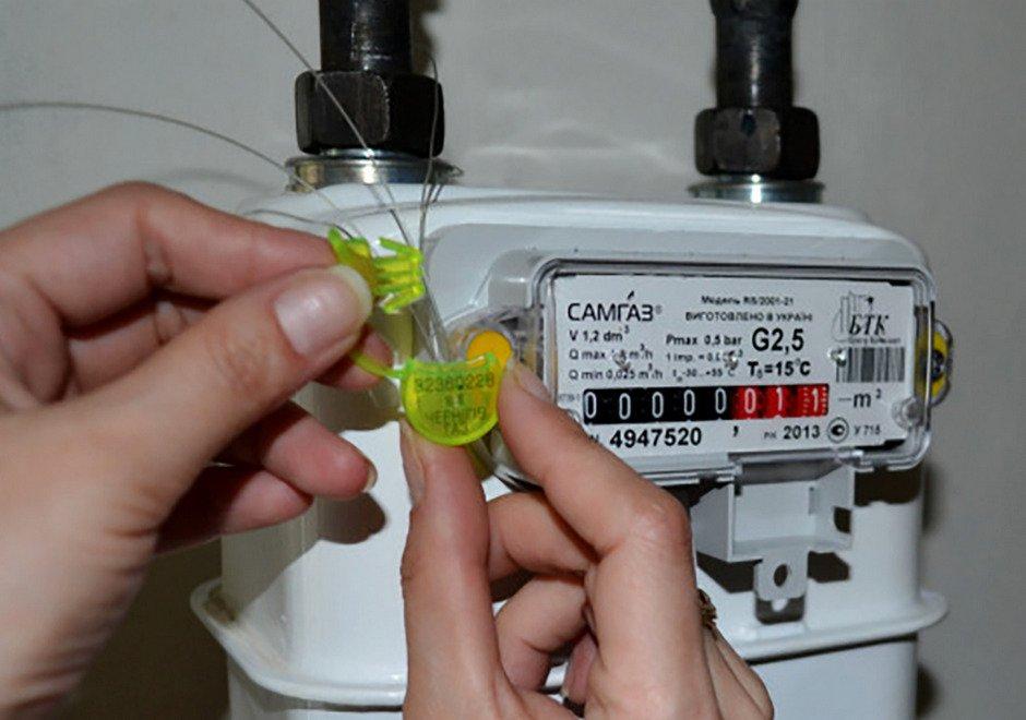 Способы и порядок поверки газового счетчика