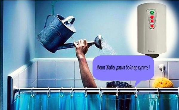 Где можно помыться, когда отключают горячую воду: подборка практичных и оригинальных решений