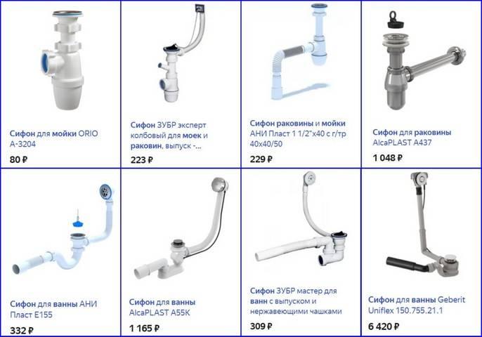 Гидрозатвор для канализации - самстрой - строительство, дизайн, архитектура.