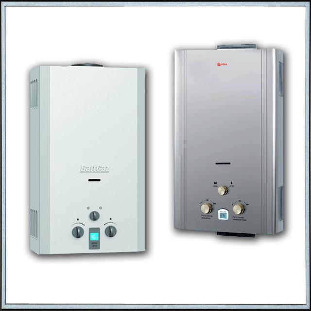 Какую газовую колонку лучше купить в квартиру – отзывы специалистов, технические характеристики
