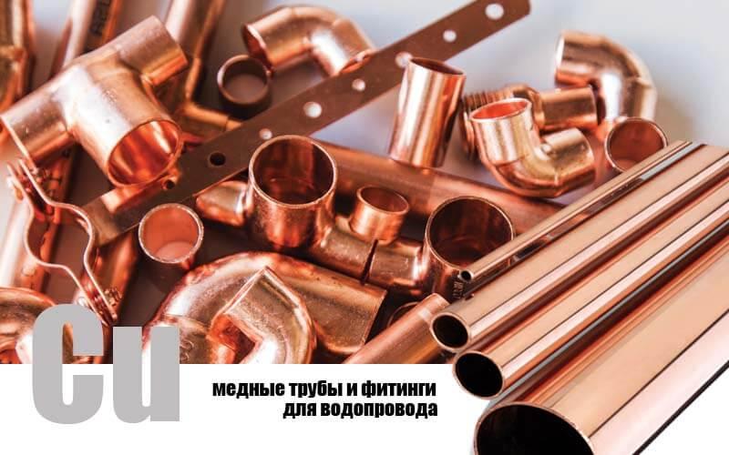 Пайка медных труб своими руками: технология, набор оборудования