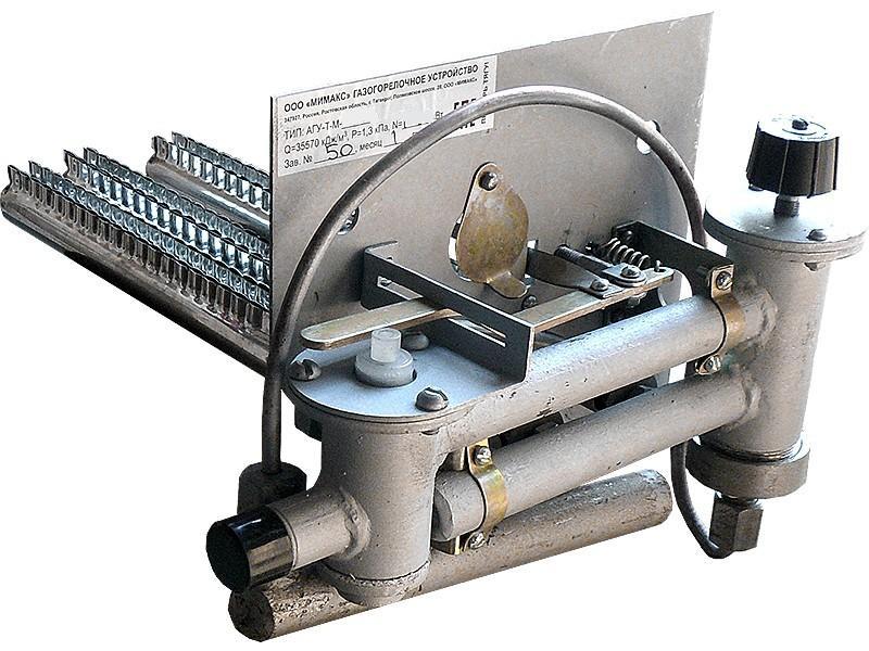 Газовые горелки для котлов отопления