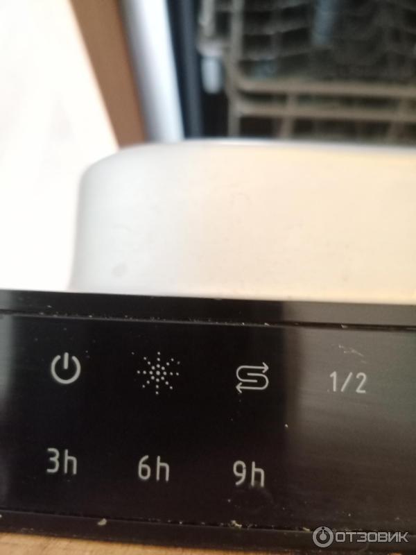 Посудомоечная машина hansa zim 476 h: функциональные возможности и характеристики - точка j