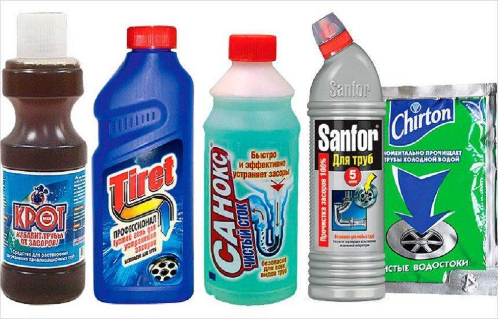 Сделай сам: готовим отличное средство для прочистки канализационных труб