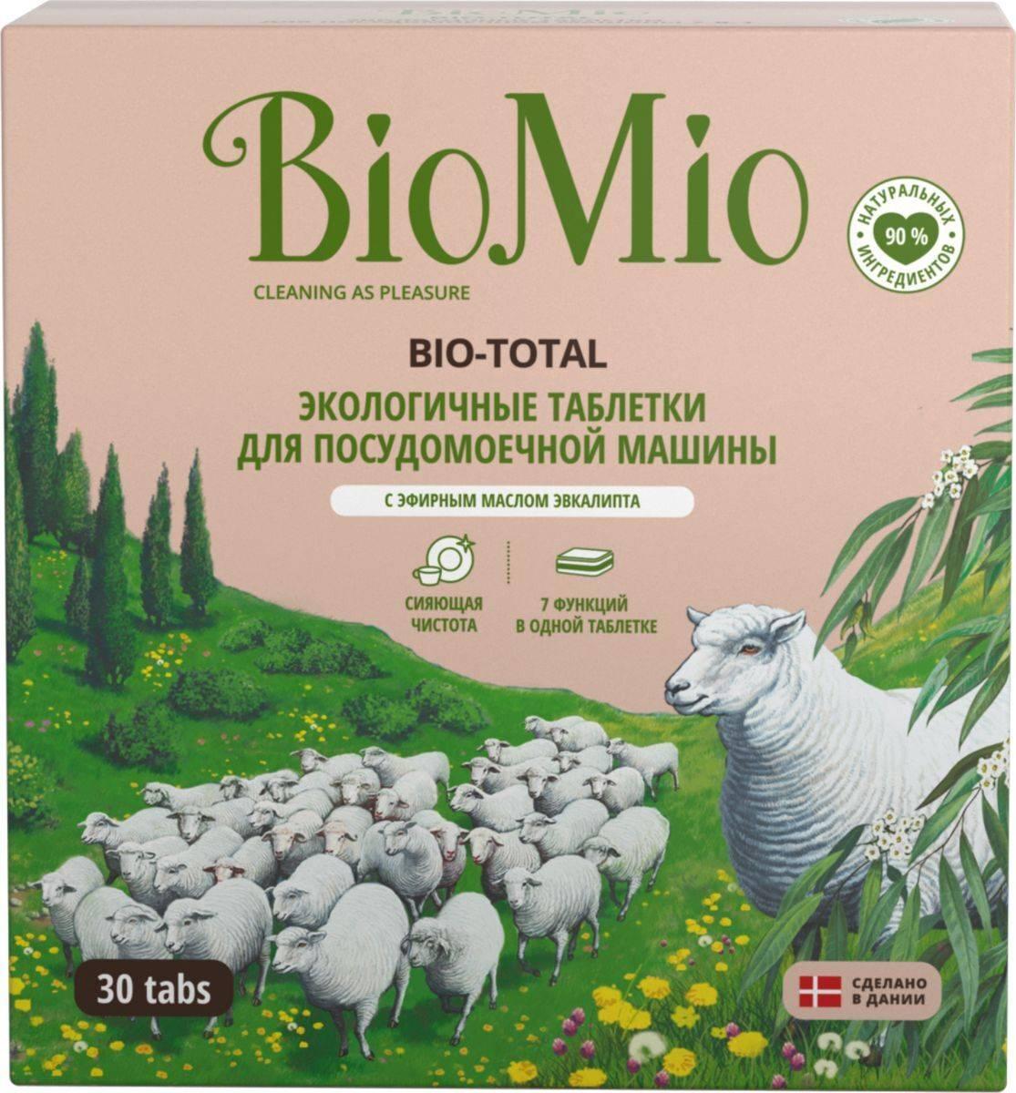 Таблетки для посудомоечной машины bio mio