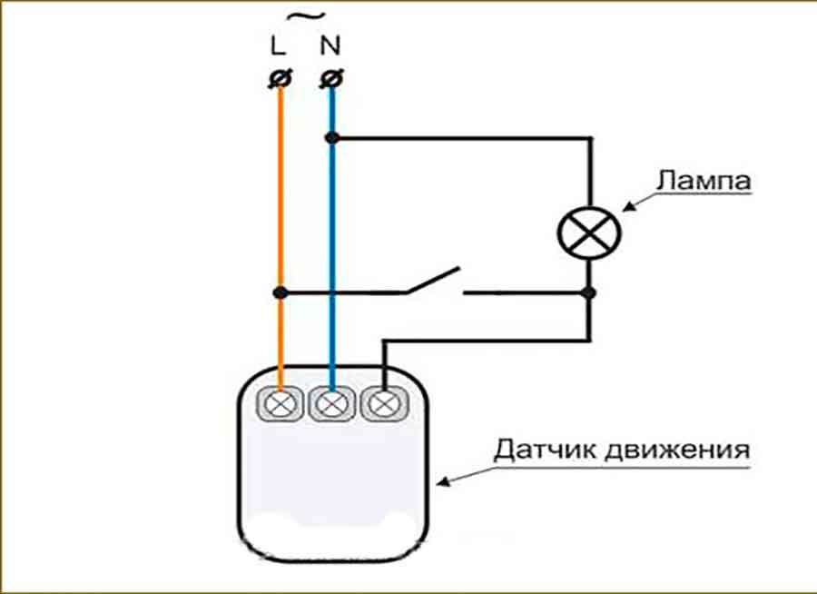 Как подключить датчик движения к лампочке: пошаговая инструкция