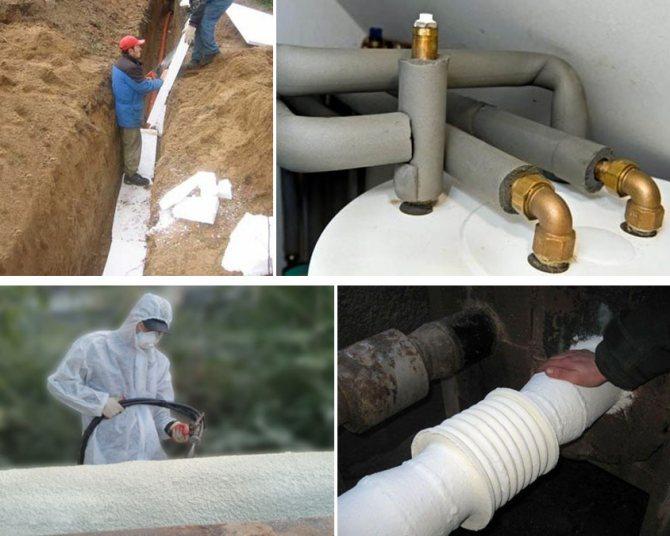 Как сделать теплоизоляцию полипропиленовых труб, какой материал использовать при этом