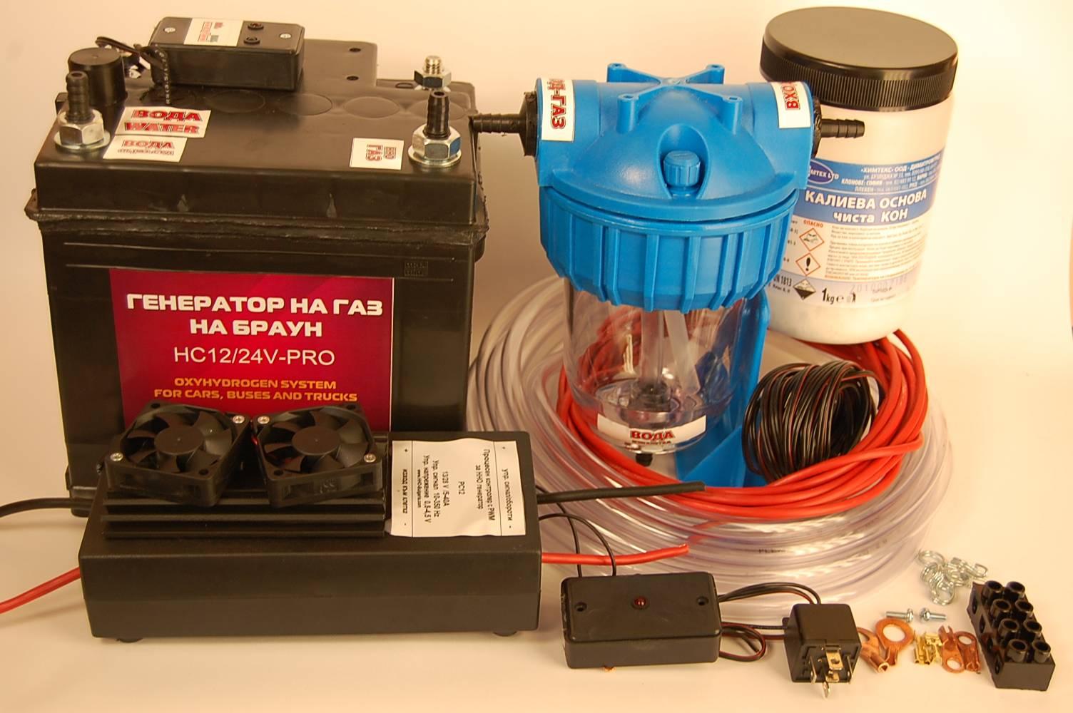 Отопление на водороде дома своими руками: генератор для частного и печь, установка