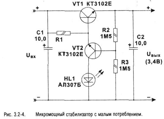 Ремонт стабилизаторов напряжения ресанта своими руками. – самэлектрик.ру