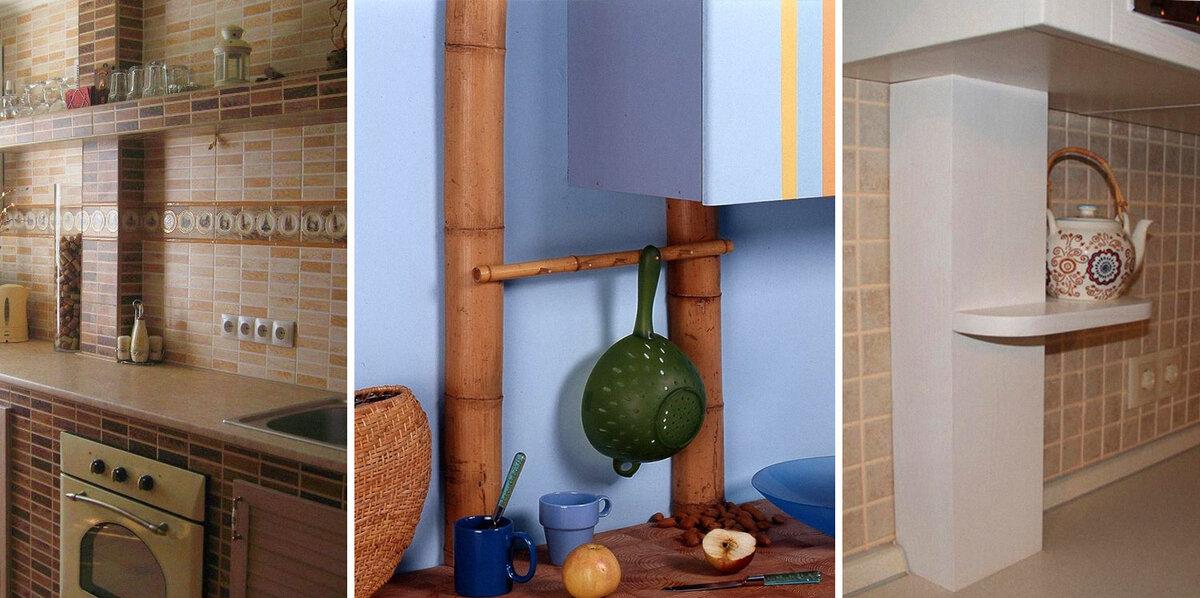 Как закрыть трубы на кухне – варианты маскировки газовых и водопроводных труб