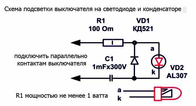 Как определить поломку и сделать ремонт выключателя и удлинителя своими руками?