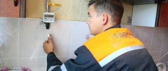 Срок эксплуатации газовой плиты