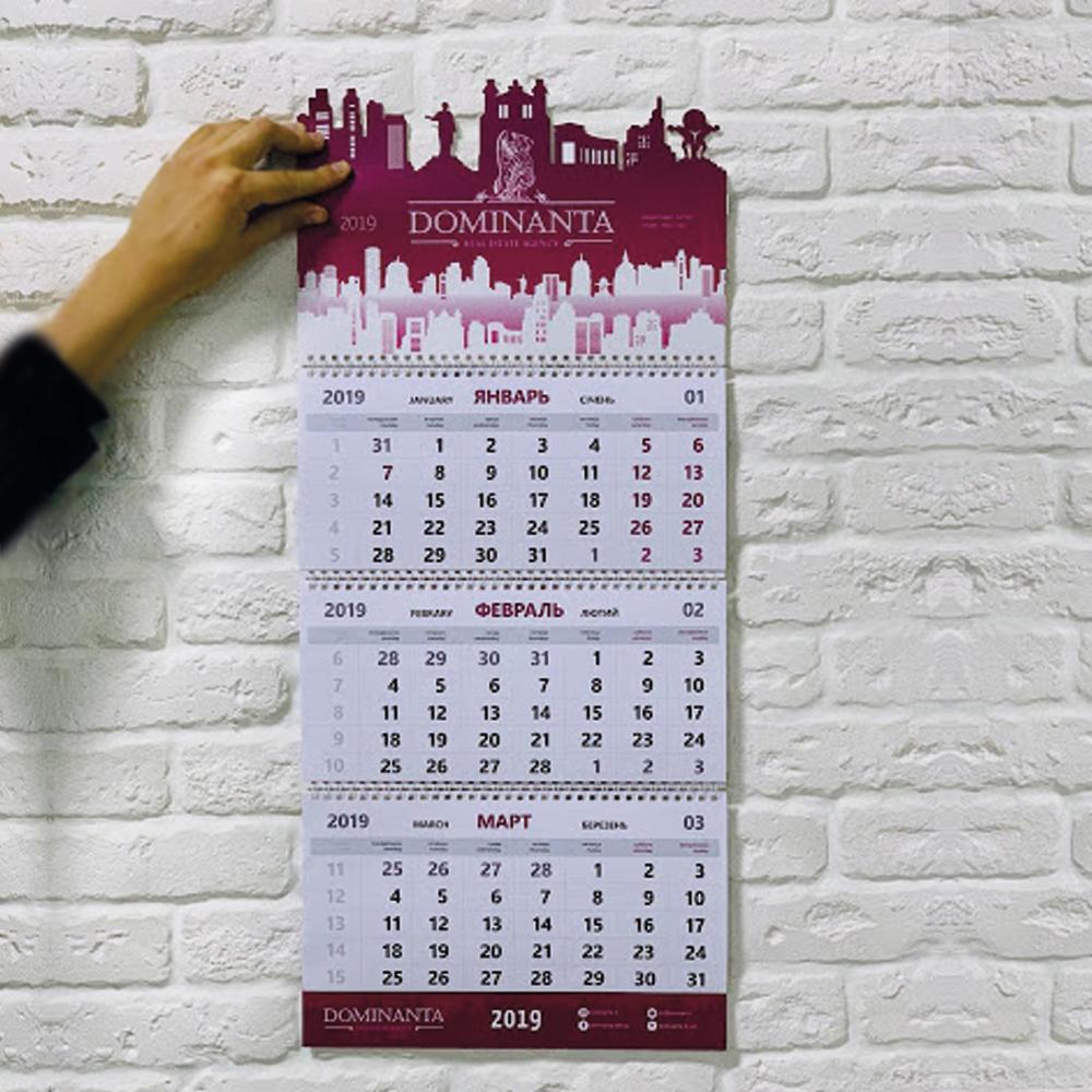 Календарь своими руками - 80 фото, шаблоны и идеи оформления как сделать красивый календарь