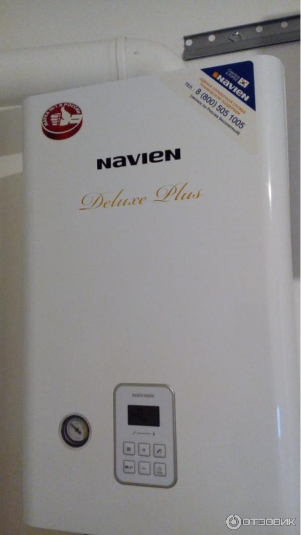 Отопительный газовый котел navien: устройство и технические характеристики настенного и напольного устройства + отзывы владельцев