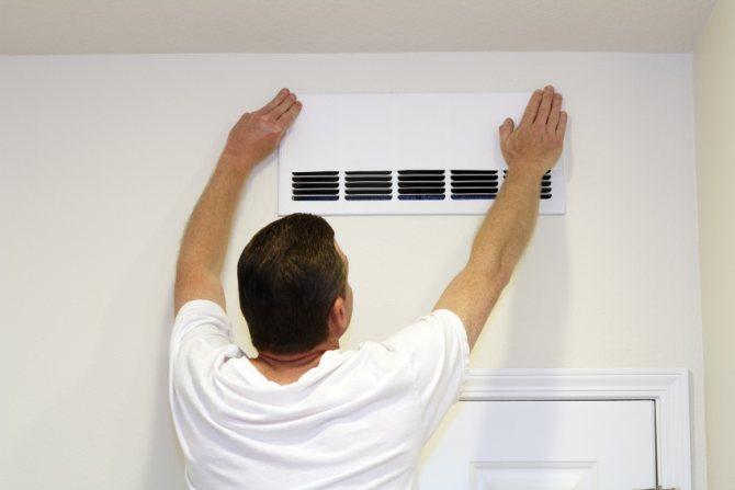Кто отвечает за вентиляцию в многоквартирном доме