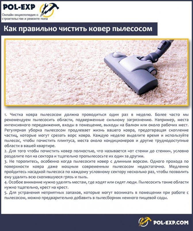 Моющий пылесос как собирать для работы. как пользоваться моющим пылесосом, правила эксплуатации и ухода: советы. как пылесосить более эффективно