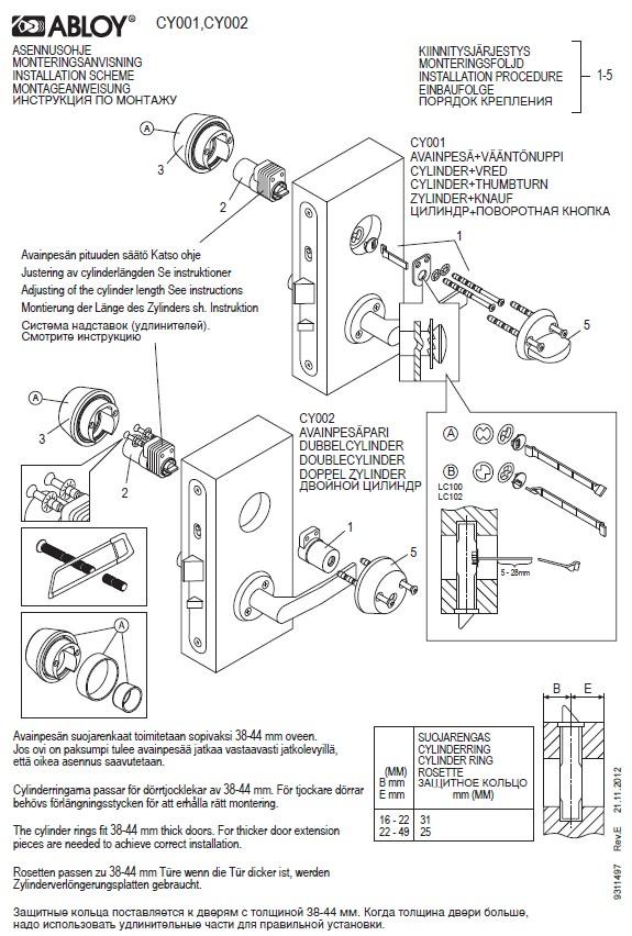 Рекомендации по установке розетки для холодильника
