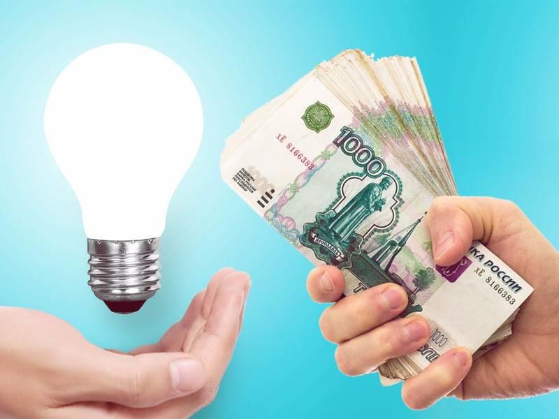 Как экономить электроэнергию — основные шаги, которые необходимо выполнить для экономии