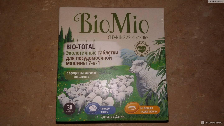 Таблетки для посудомоечной машины biomio: обзор
