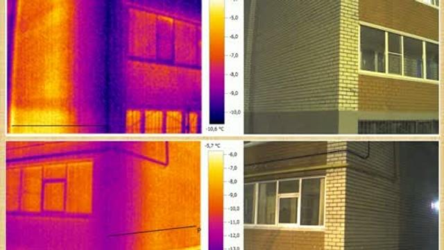 Тепловизоры и особенности определения теплопотери зданий