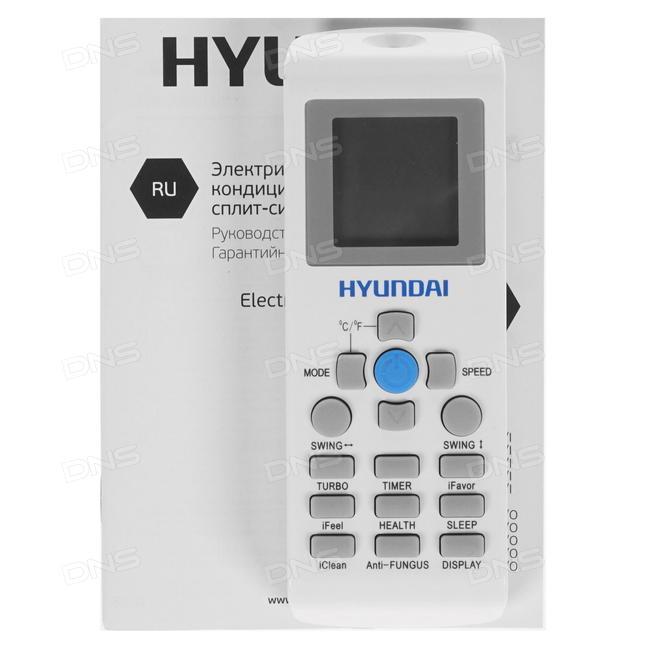 Отзывы hyundai h-ar9-09h | кондиционеры hyundai | подробные характеристики, видео обзоры, отзывы покупателей