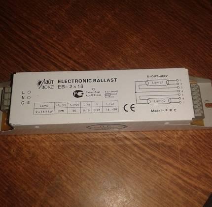 Lamp ballasts
