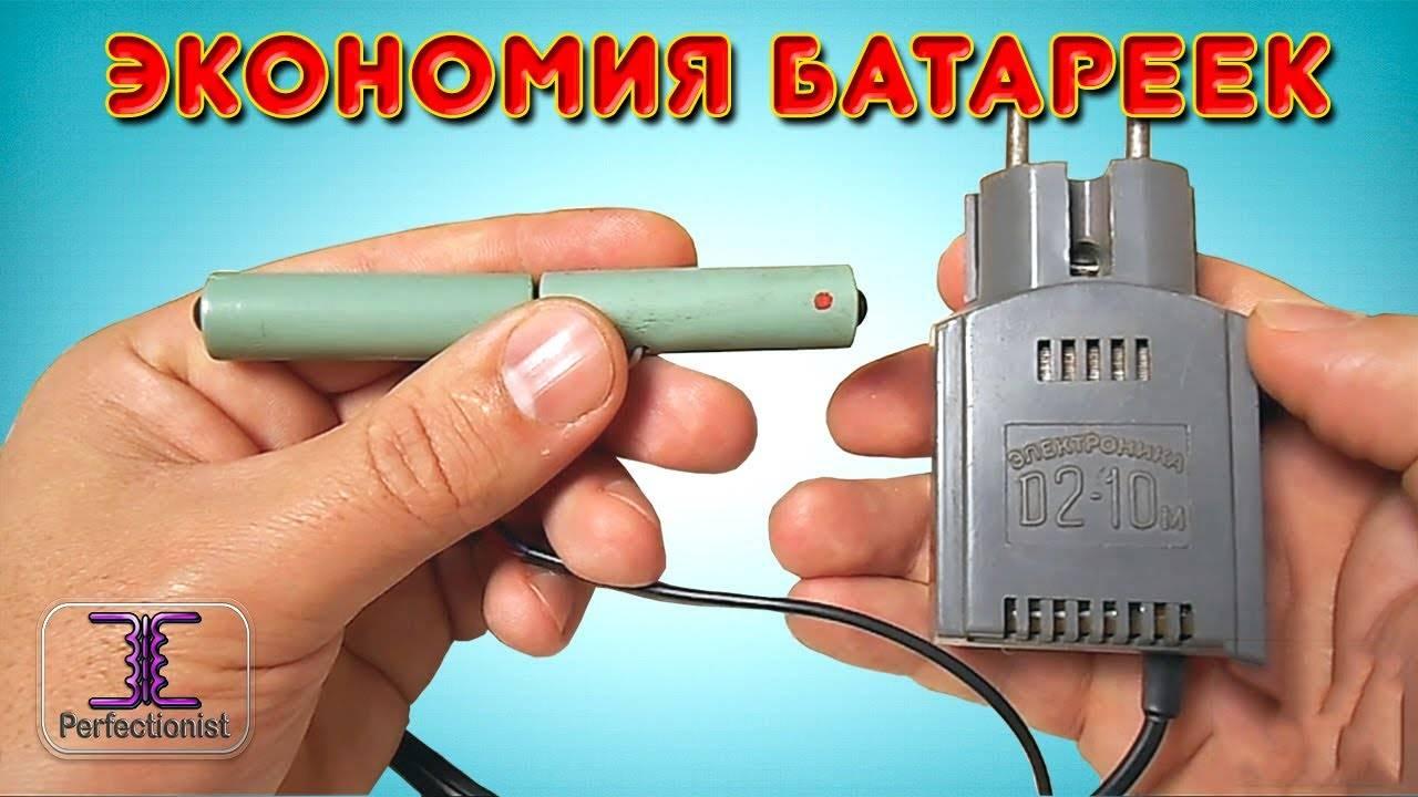 Как вставлять батарейки?