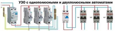 Для чего нужны однополюсные автоматические выключатели, и где они применяются: характеристики, определение полюсов