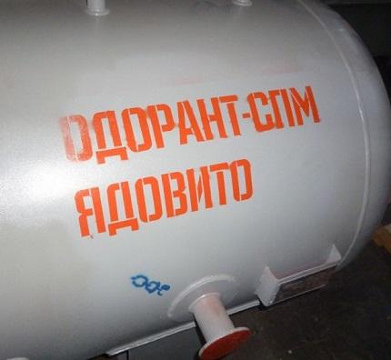 Способ определения степени одоризации газа, одорированного смесью природных меркаптанов