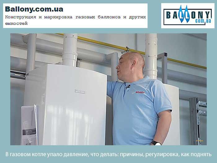 Давление в системе отопления в частном доме – значение и расчет