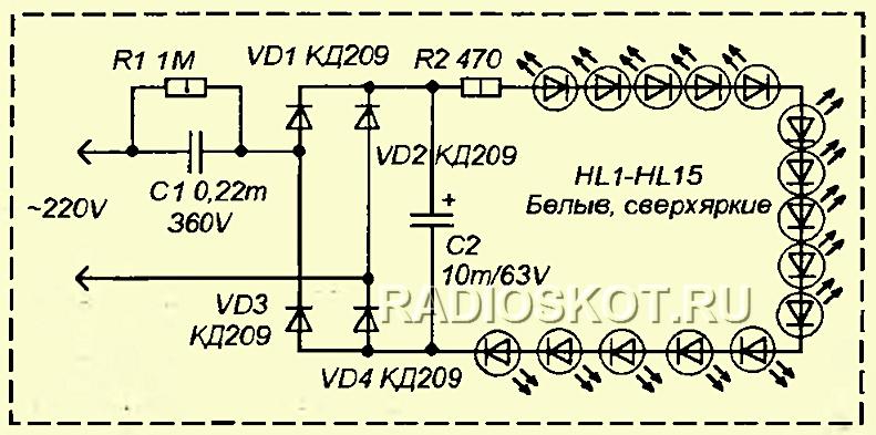 Светодиодная лампа своими руками: конструкциz, схема, самостоятельная сборка - точка j