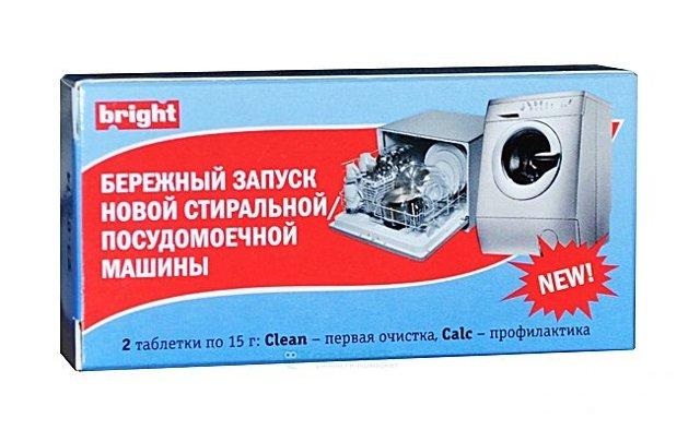 Первый запуск посудомоечной машины любой марки