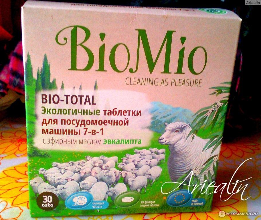 Экологичные таблетки для посудомоечной машины
