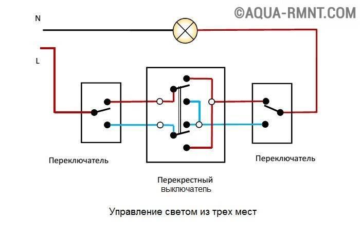 Способы подключения проходных выключателей