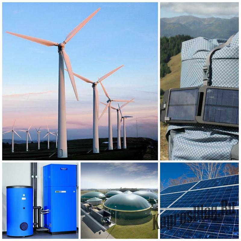 Альтернативные источники энергии: 5 основных видов