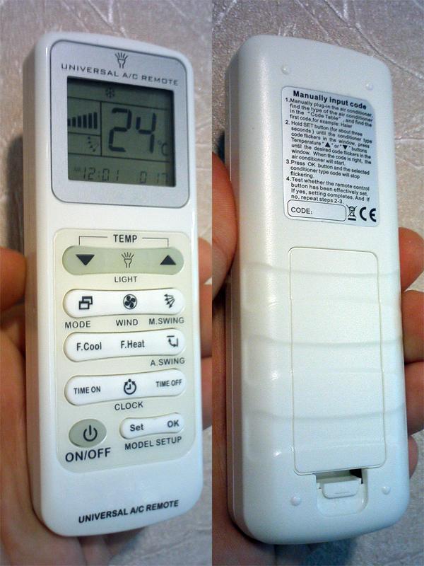 Как включить кондиционер на тепло: управление функциями техники