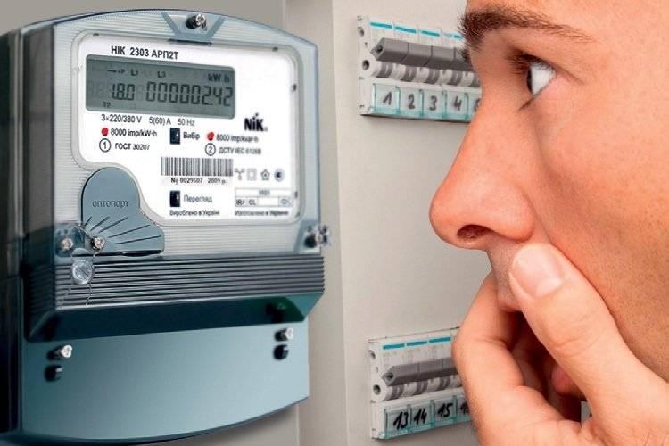 Газовый счетчик в квартиру: какой лучше выбрать и поставить себе