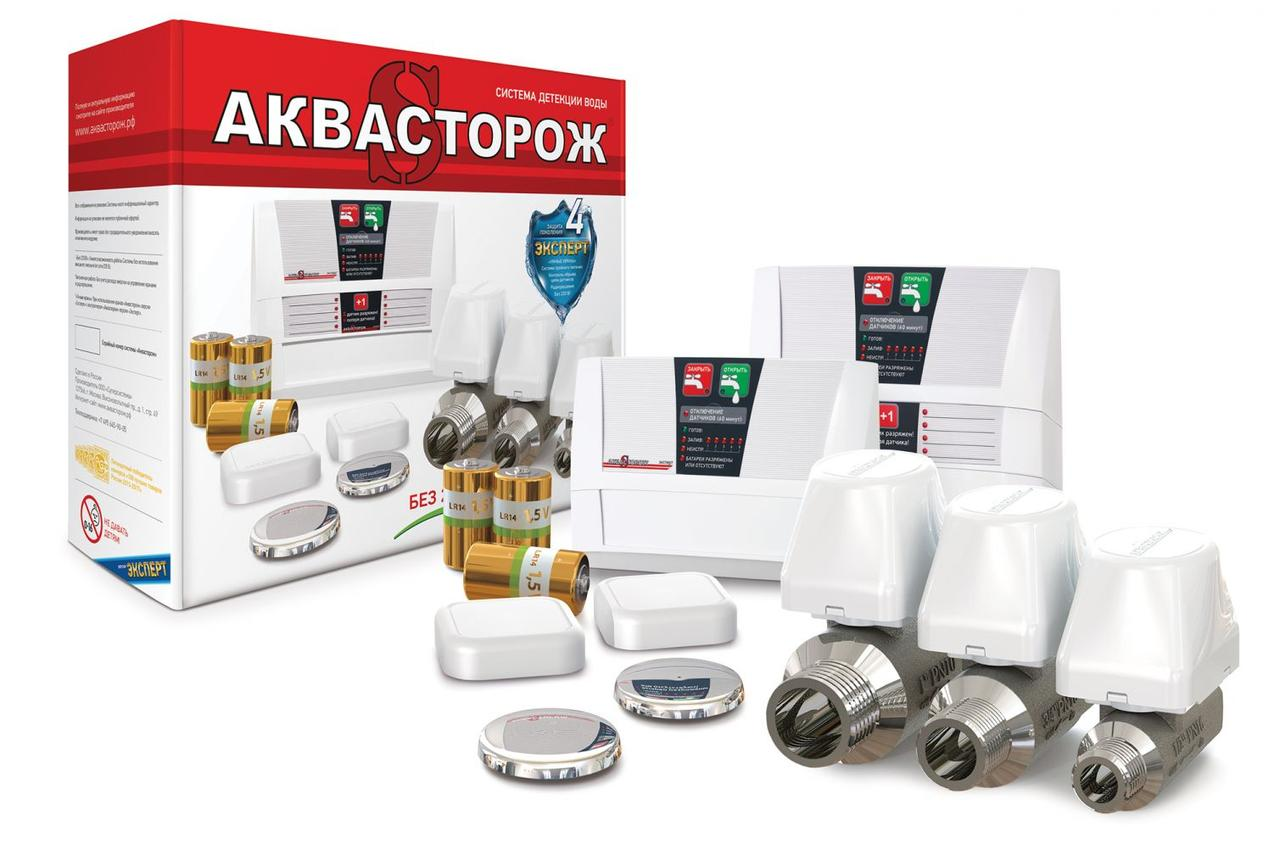 Система защиты от протечек «аквасторож» характеристика