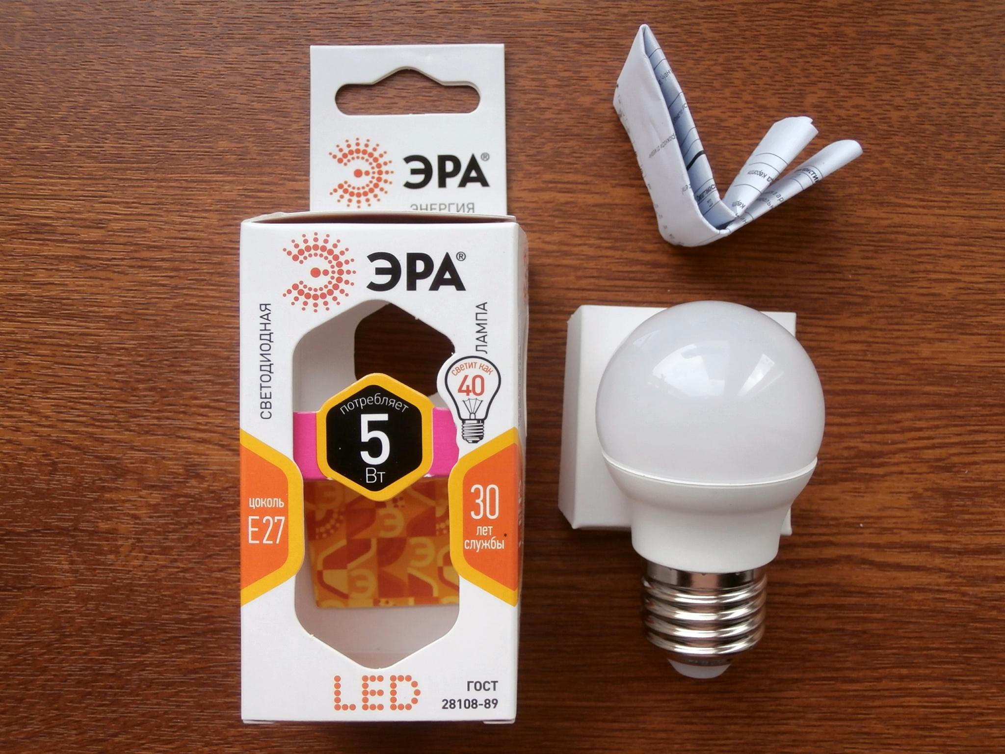 Светодиодная лампа эра led — отзывы. негативные, нейтральные и положительные отзывы