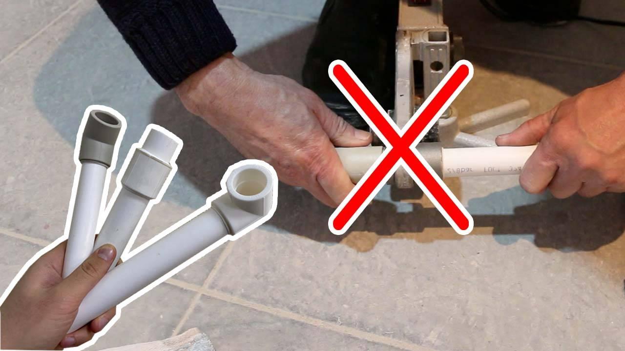 Сварка полипропиленовых труб своими руками для начинающих в домашних условиях
