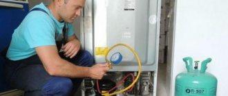 Заправка холодильника фреоном своими руками