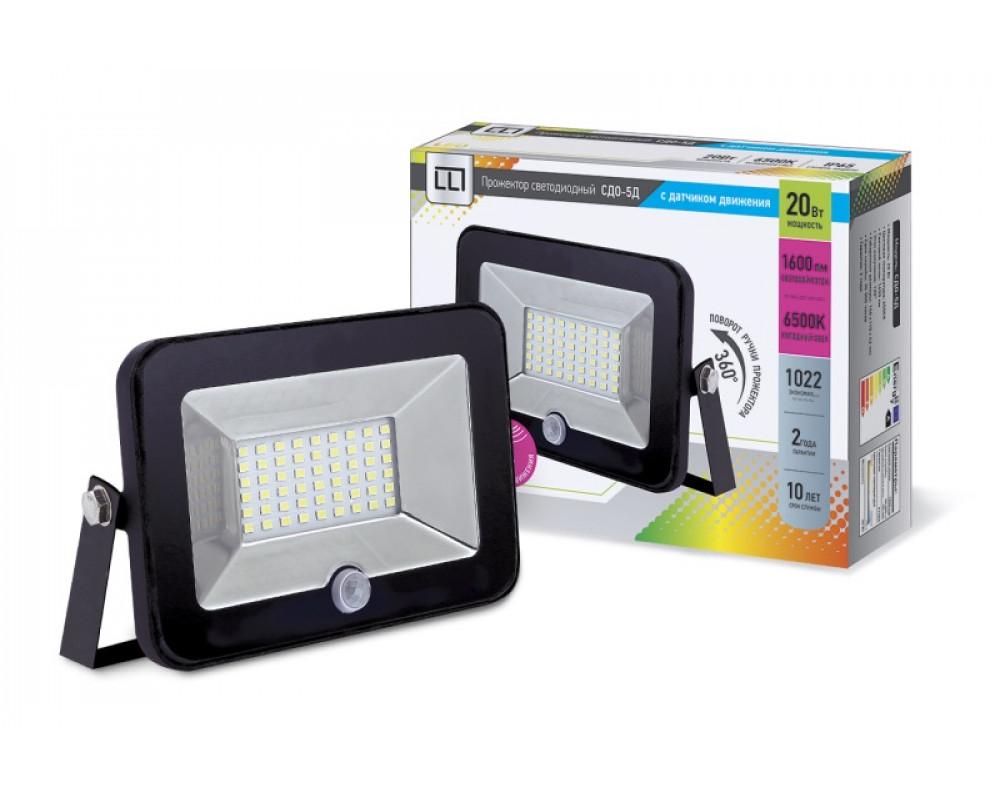 Прожектор с датчиком движения: выбор уличного светодиодного светильника для дома, инструкция по выбору и установке
