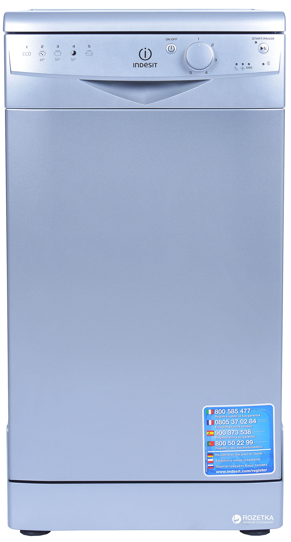Посудомоечные машины индезит (indesit) - отзывы