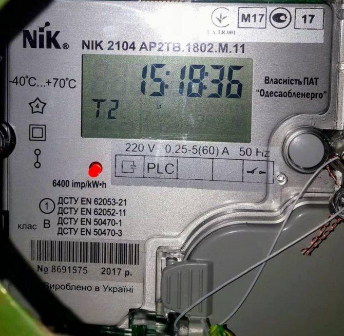 Действительно ли настолько выгоден двухтарифный счетчик электричества?