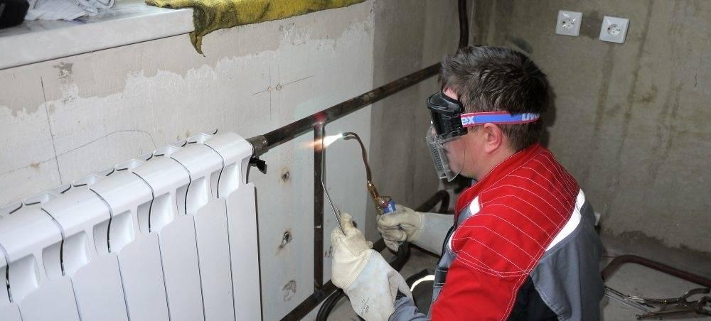 Технология замены батарей отопления методом газосварки
