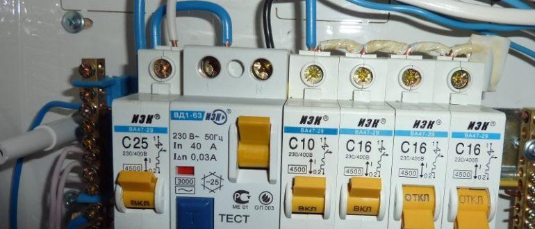 Чем отличается узо от дифференциального автомата - всё о электрике в доме