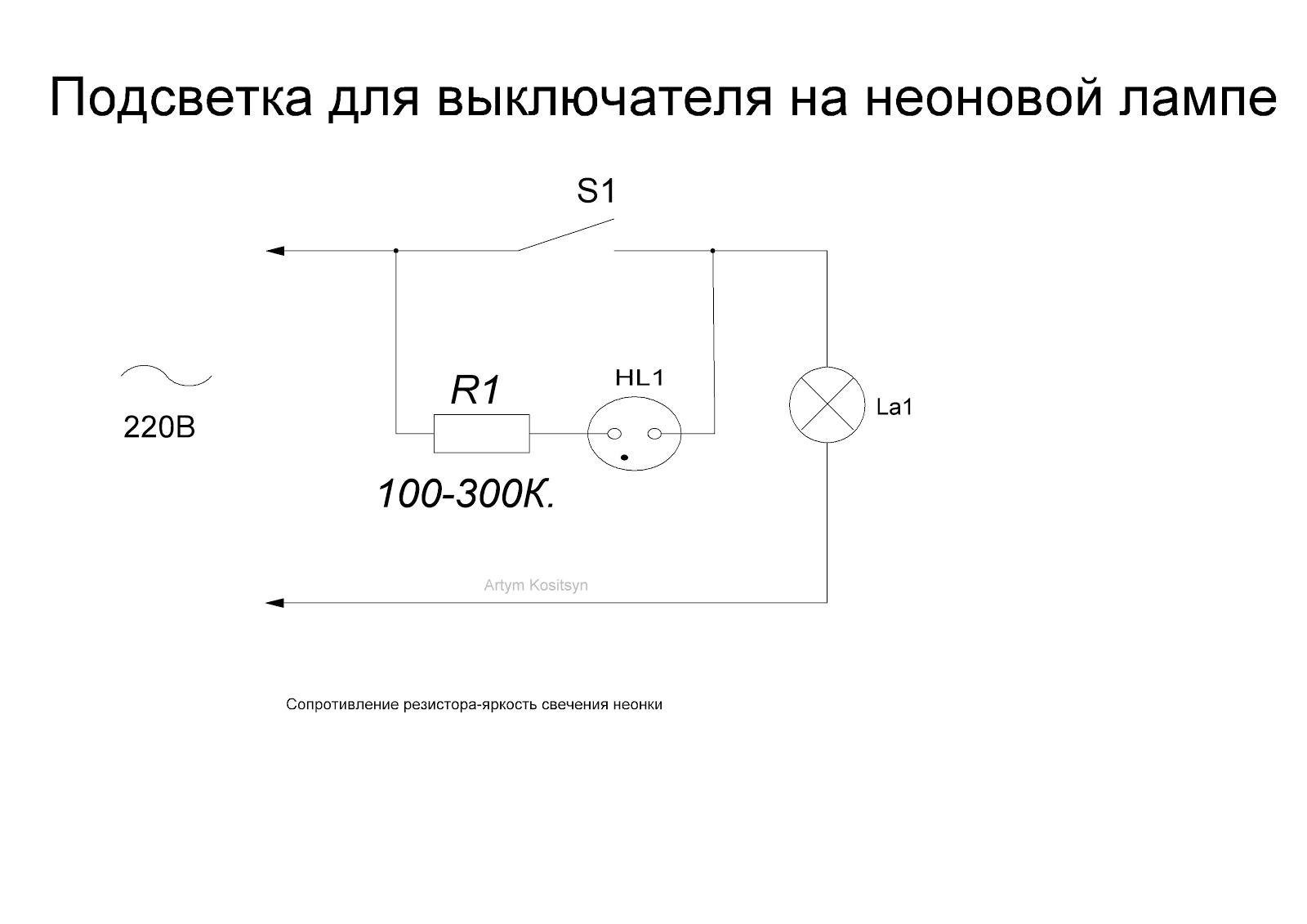 Выключатель с подсветкой: описание подключения, общие принципы работы и варианты современного дизайна (85 фото)